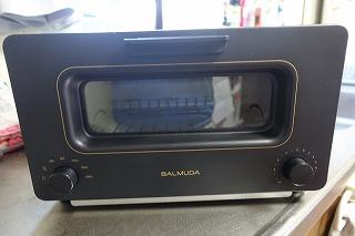 s-DSC02368