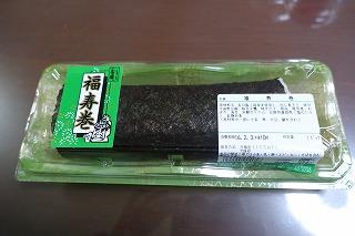 s-DSC02506