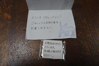 s-DSC04590